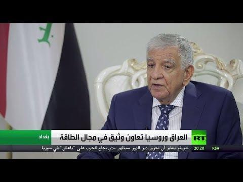 العرب اليوم - شاهد وزير النفط العراقي جبار اللعيبي يوضح أحدث الاستكشافات
