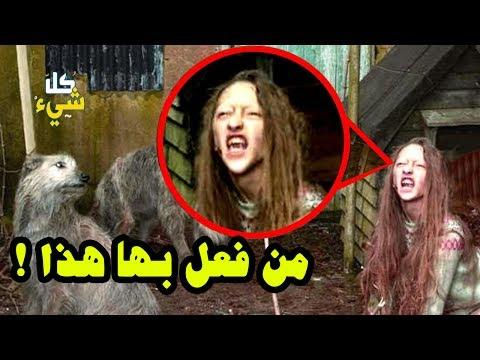 العرب اليوم - شاهد امرأة عاشت 28 عامًا عارية وتأكل من فضلاتها