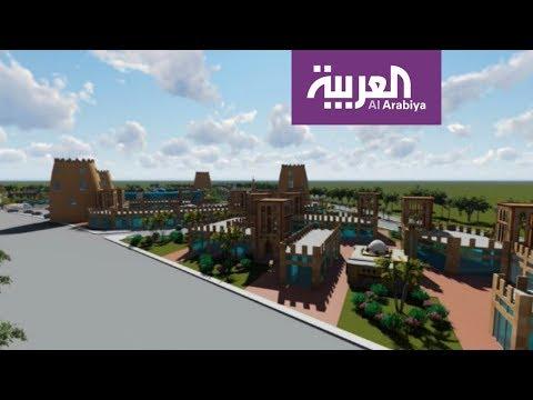 العرب اليوم - شاهد شكل حي المسورة في المنطقة الشرقية في السعودية مستقبلًا