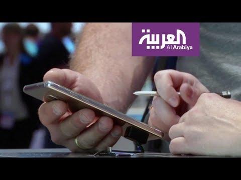 العرب اليوم - شاهد باحثون يكشفون النقاب عن هاتف محمول بدون بطارية