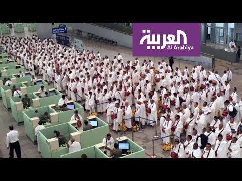 العرب اليوم - شاهد وصول أكثر من نصف مليون حاج إلى المملكة العربية السعودية