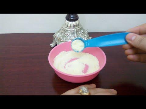 العرب اليوم - شاهد فوائد استخدام ملح الحليب لتبيض البشرة والجسم
