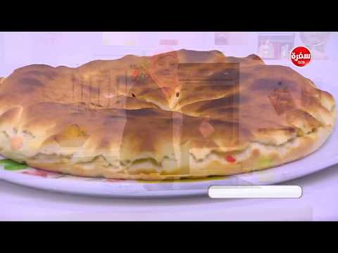 العرب اليوم - شاهد طريقة إعداد فطيرة بالجبنة والفلفل
