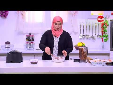 العرب اليوم - شاهد طريقة إعداد كيك بصوص الشكولاتة