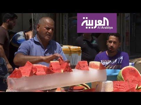 العرب اليوم - موجة حر شديدة تجتاح العاصمة بغداد