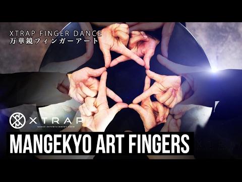 العرب اليوم - فرقة يابانية تستوحي رقصاتها الغريبة بالأيدي من المصريين