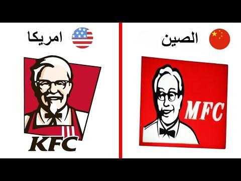 العرب اليوم - شاهد 5 نسخ من العلامات التجارية الأكثر انتشارًا