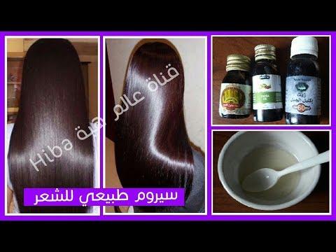العرب اليوم - بالفيديو  طريقة جديدة لإطالة الشعر وجعله كثيفًا