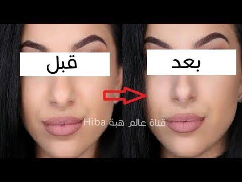 العرب اليوم - بالفيديو  وصفة رائعة لتصغير الأنف باستخدام الزنجبيل