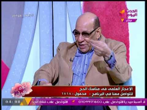العرب اليوم - شاهد معجزات خارقة للحجر الأسود في الكعبة المشرفة