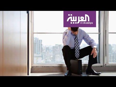 العرب اليوم - شاهد نصائح لما يجب عليك فعله إذا أُبلغت بقرار فصلك من العمل