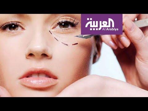 العرب اليوم - شاهد ردود الناس على إمكانية الارتباط بامرأة أجرت عمليات تجميل