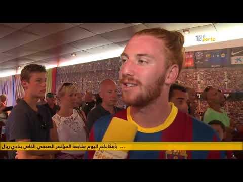 العرب اليوم - شاهد جولة في متحف نادي برشلونة