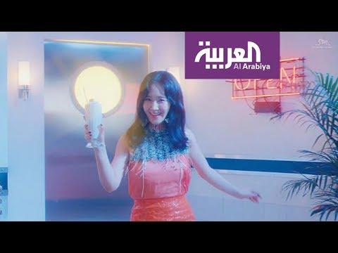 العرب اليوم - شاهد فرقة الفتيات snsd الكورية تحتفل بعامها العاشر