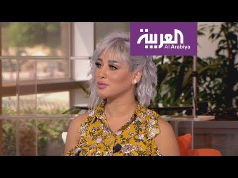 العرب اليوم - بالفيديو حيل بسيطة بالمكياج تعيد للمرأة إشراقتها بعد الولادة