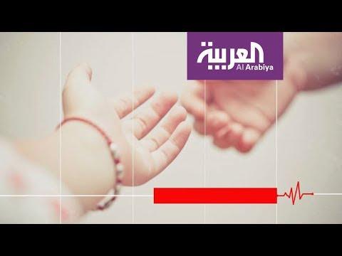 العرب اليوم - بالفيديو العطاء يزيد الإحساس بالسعادة