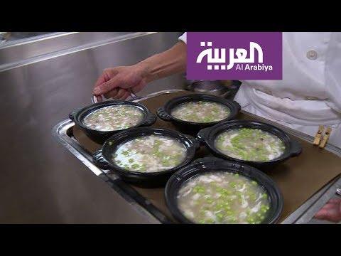 العرب اليوم - بالفيديو جولة في المطبخ التايواني
