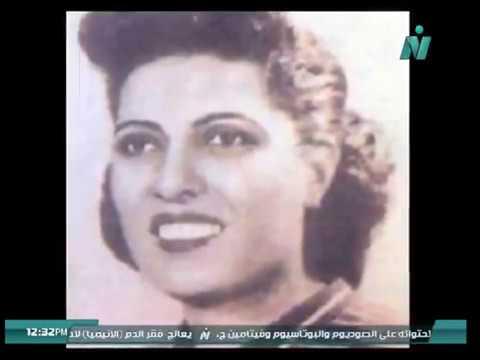 العرب اليوم - شاهد تفاصيل اغتيال عالمة الذرة المصرية سميرة موسى