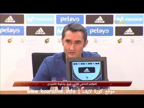 العرب اليوم - شاهد بث مباشر لمباراة ريال مدريد وبرشلونة