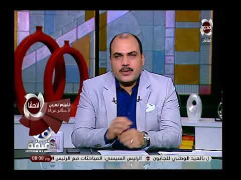 العرب اليوم - شاهد تفاصيل زيارة الرئيس السيسي للجابون