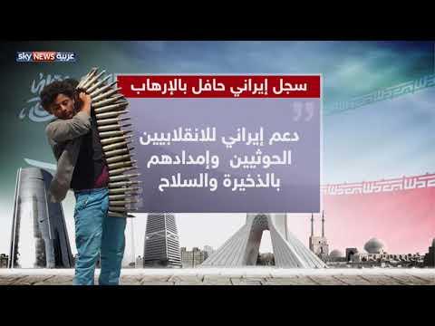العرب اليوم - الخارجية السعودية تؤكد أنه لا وساطة مع إيران
