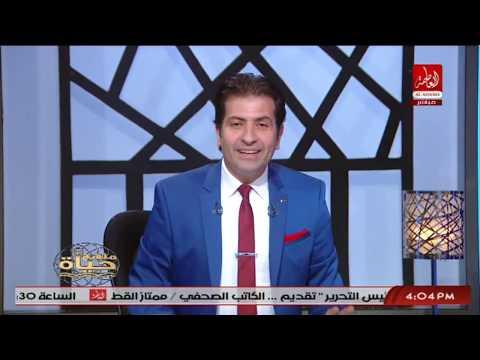 العرب اليوم - مذيع زملكاوي يعلق على فوز الأهلي