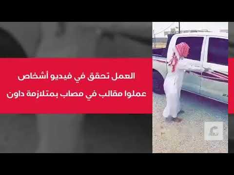 العرب اليوم - شاب ينفذ مقلبا بآخر مصابا بمتلازمة داون