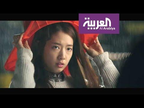 العرب اليوم - شاهد لقاء الممثلة park shin hye الكورية