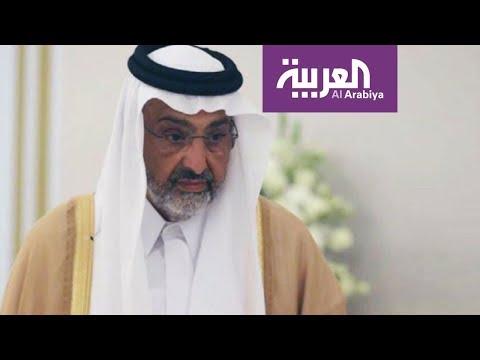 العرب اليوم - شاهد الشيخ عبدالله آل ثاني سليل أسرة باني قطر الحديثة