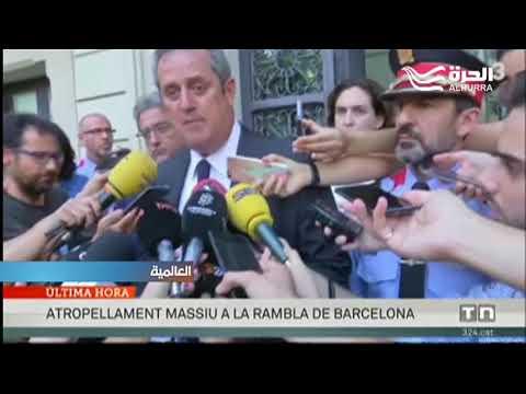 العرب اليوم - شاهد 13 قتيلًا وعشرات الجرحى في عملية دهس في برشلونة