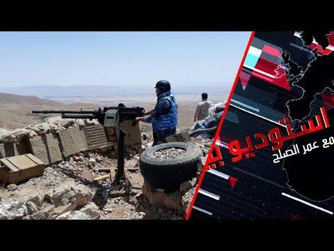 العرب اليوم - معركة لبنان ضد داعش عسكريًا واستراتيجيًا