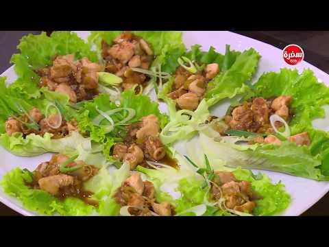 العرب اليوم - شاهد طريقة إعداد أكواب الدجاج بالخس