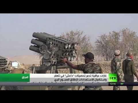 العرب اليوم - شاهد القوات العراقية تنهي استعداداتها لمعركة طرد داعش من تلعفر