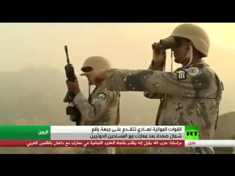 العرب اليوم - شاهد قوات الرئيس عبد ربه هادي تتقدم في محيط محافظة صعدة