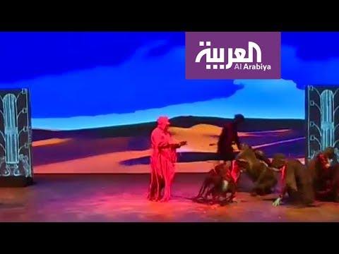 العرب اليوم - قاط وقاط أساطير سعودية على المسرح في الرياض