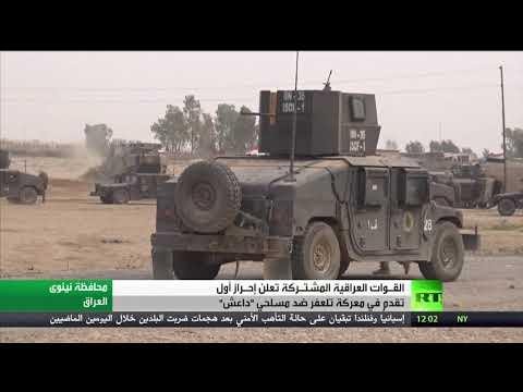 العرب اليوم - شاهد القوات العراقية تحرز تقدمًا في معركة تلعفر