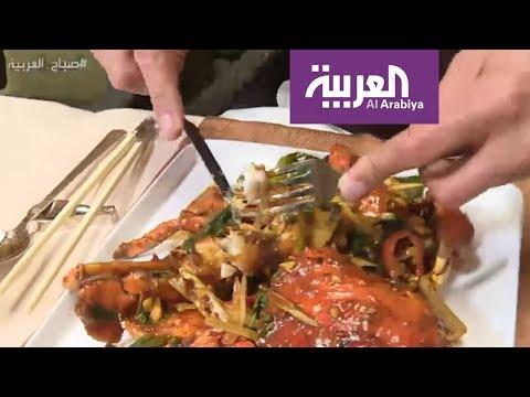 العرب اليوم - الشمس المقليّأبرز وأشهى أطباق هونغ كونغ