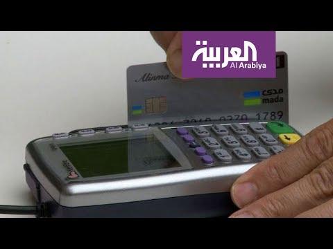 العرب اليوم - شاهد كيفية التعامل مع عبء الأقساط والمستلزمات الدراسية