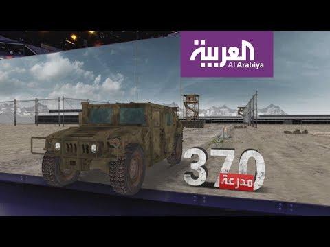 العرب اليوم - شاهد العربية تفوز بجائزة أفضل المصممين بالتقنيات التلفزيونية