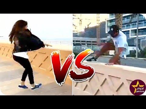 العرب اليوم - أسيل عمران تتحدى صديقها على القفز من اعلى الحائط