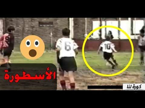 العرب اليوم - شاهد ليونيل ميسي في 12 عشر من عمره يسجل هدفين على طريقة الكبار
