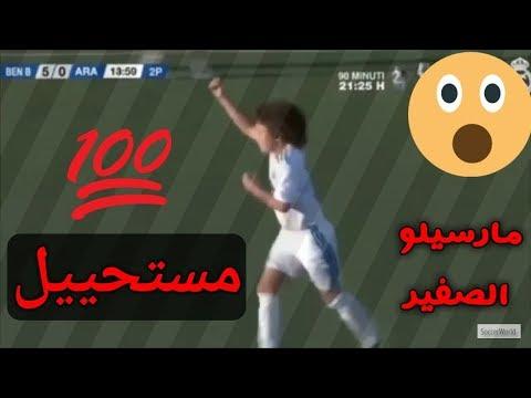 العرب اليوم - شاهد ابن مارسيلو يسجل هدفًا عاالميًا في أول مشاركة له مع ريال مدريد