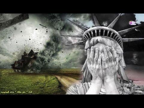 العرب اليوم - شاهد أقوى 5 أعاصير ضربت أميركا