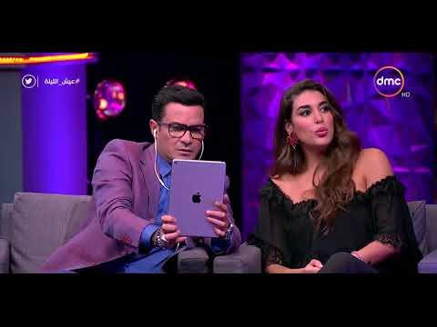 العرب اليوم - بالفيديو  dubsmash محمد رجب و ياسمين صبري على أغنية فرتكة فرتكة