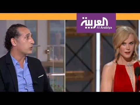 العرب اليوم - شاهد اختتام حفل جوائز الإيمي في لوس انجلوس