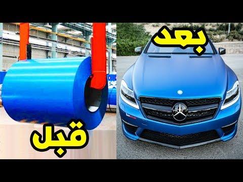 العرب اليوم - طريقة تصنيع سيارات مرسيدسبنز سيكلاس 2017