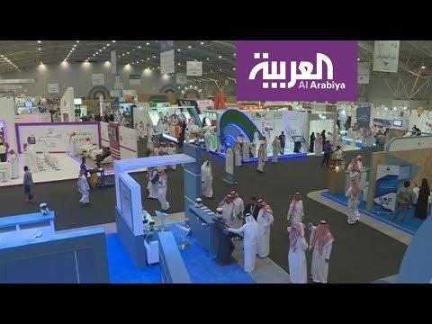 العرب اليوم - شاهد  بيبان ملتقى سعودي يدعم المشاريع الصغيرة والمتوسطة