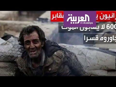 العرب اليوم - شاهد الفقر في إيران يدفع المعدمين إلى النوم في المقابر