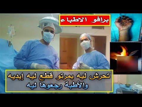 العرب اليوم - شاهد مواطن يقطع يد شخص حاول التحرّش بزوجته في المغرب