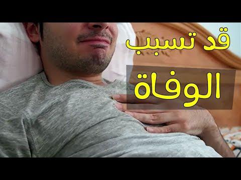 العرب اليوم - شاهد أعراض ظهور مرض القلب